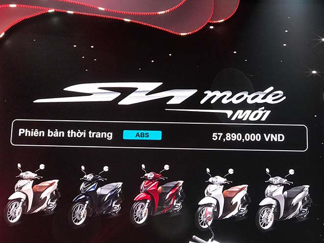 SH Mode 2020