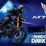 Yamaha MT-15 gây ấn tượng ngay từ cái nhìn đầu tiên bởi dáng vóc nổi bật với những đường nét cơ bắp và thể thao